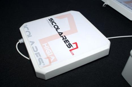 SicoLares Higia - UHF RFID